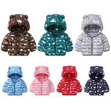Autumn Winter Warm Jackets Boys Girls Coat Baby Girls Cartoon Polar Bear Down Jackets Kids Hooded Outerwear Coat Clothes