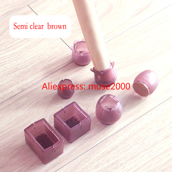Chair ffeet pads Semi clear rown Chair soft PVC plastic pad protector furniture table desk chair wood floor scratch proof