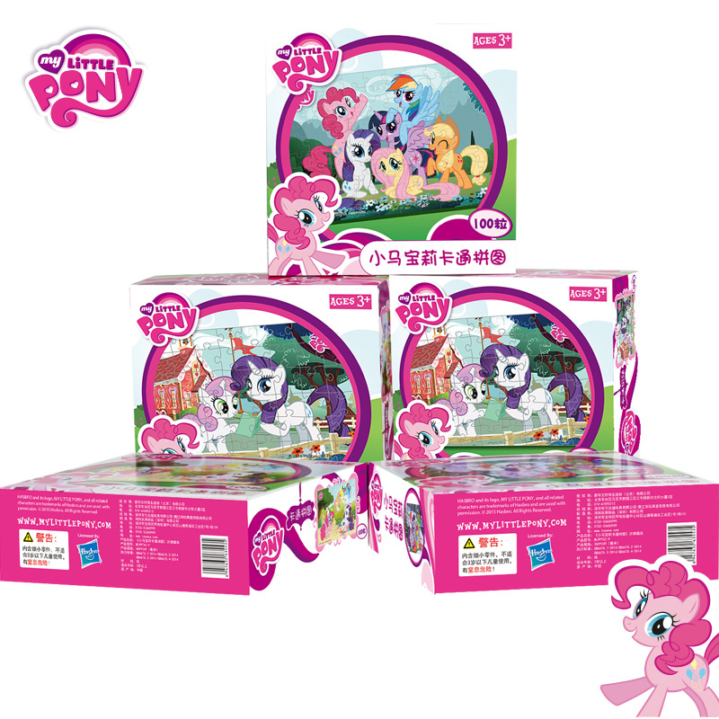 My Little Pony 50 Pieces 100 Piece Cartoon Jigsaw Children Puzzle Interactive Development Jigsaw Toys Birthday Gifts For Girls 2