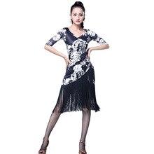 Costume Clothing Dancewear Salsa Ballroom Performance Tassel Rumba Tango Training Modern