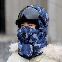 RUHAO Unisex Winter bomber hat men's glasses camouflage ridi