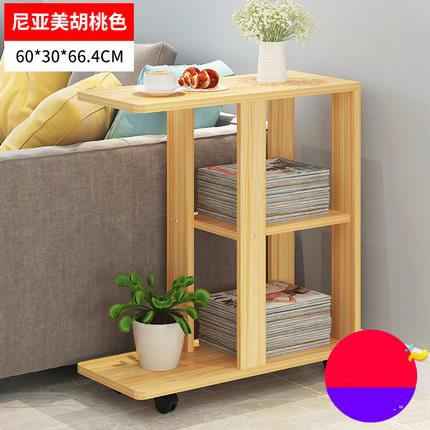 Б современный диван для гостиной угловой журнальный столик имитация дерева боковые шкафы прикроватный журнальный столик - Цвет: Style 6