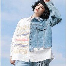 White Shirt Blouse Stitching Printed Female Long-Sleeved Summer Denim Section Coat EWQ
