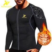 Shirt Latex Tummy-Control Ningmi-Neoprene Corset Vest Tank-Tops Body-Shaper Waist-Trainer