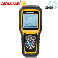 OBDSTAR X300M خاص لأداة التعديل و OBDII المدعومة اتصل بنا للحصول على قائمة السيارات بالضبط قبل الطلب