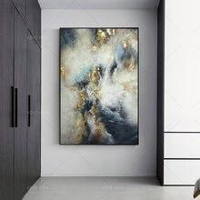 Высокое качество, серый, желтый, золотой, синий абстрактный, Dreamlike, затенение, масляная живопись, холст, ручная роспись, домашний декор, худож...