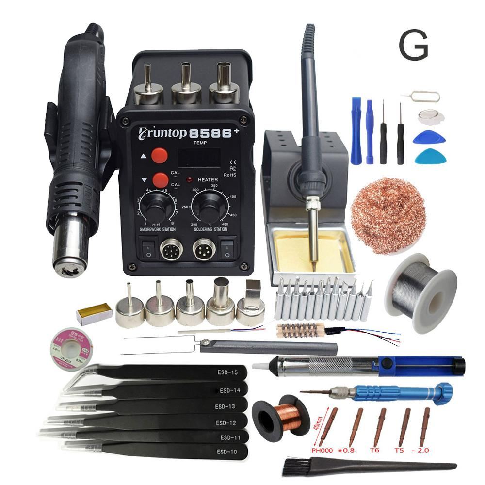 Black 750W 2 In 1 SMD Equipment Rework Station Eruntop 8586 8586+  Hot Air Gun + Solder Iron + Heating Element