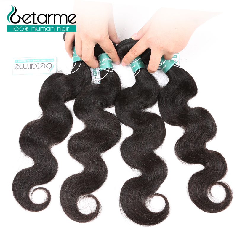 Brazilian Hair Weave Bundles Body Wave 100% Human Hair 3 Bundles Remy Wavy Human Hair Meche Bresilienne Getarme Hair