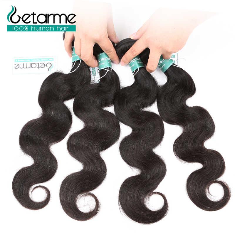 Бразильские пучки волос, волнистые волосы, 100% человеческие волосы, 3 пучка, Remy, волнистые человеческие волосы, Meche Bresilienne Getarme, волосы