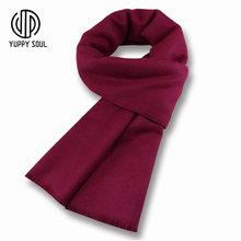 Классический осенне зимний однотонный шарф yuppy soul для мужчин