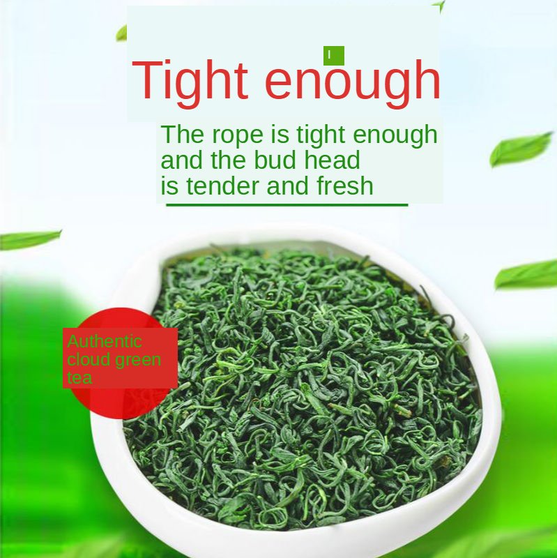 2020 New Arrival Early Spring Fragrant Green Tea High Mountain Cloud Fog Strong Aroma Bubble Tea for Weight Loss 1