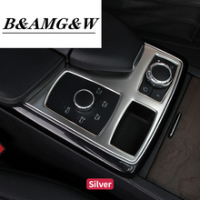 For Mercedes benz ML320 350 2012 GLE W166 coupe c292 350d GL450 x166 GLS control panel center console cover Interior Accessories