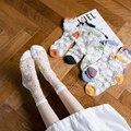 Летние женские прозрачные маленькие носки с вышивкой маргариток, женские модные короткие носки из стекла и шелка