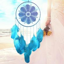 White Feathers Dream Catcher Wool Wind Chimes Wedding Home Decorations Valentine 's Day Gifts Wall Window Car Hanging Ornament