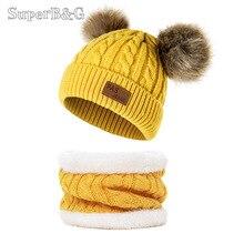 Детский зимний костюм с шапкой и шарфом, одноцветная вязаная шапка с помпонами для мальчиков и девочек, теплый зимний шарф из плотного бархата для детей 0-3 лет