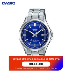 Наручные часы Casio MTS-100D-2AVEF мужские кварцевые на браслете
