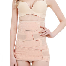 Use-The-Belt-Belt The-Part Post-Natal Two-Piece-Sets May-Adjust Strengthens Air-To-Receive