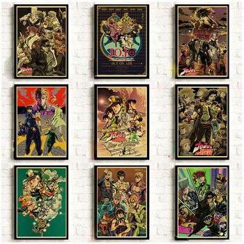 Japanese Anime JoJo's Bizarre Adventure Poster Kraft Paper Art Printed Retro Posters Home Room Decor Wall Stickers