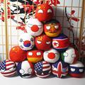 Polandball плюшевая кукла земляной шар СССР США Франция Россия Великобритания Япония Германия CANANDA Италия Страна мяч игрушка плюшевая Подвеска ...
