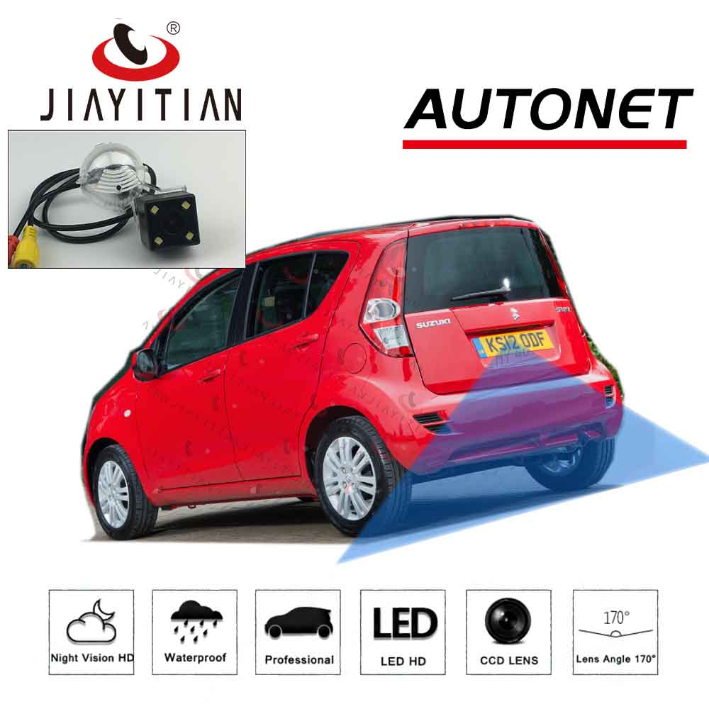 JIAYITIAN Rear Camera For Opel Agila B Vauxhall Agila For Suzuki Splash CCD Night Vision License Plate camera Reverse Camera