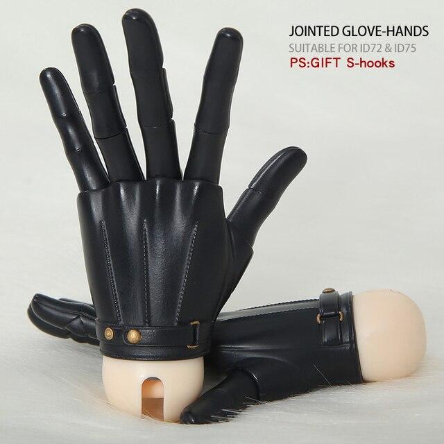 BJD Соединенные руки подходит для 1/3 или 1/4 bjd куклы для мальчиков и девочек тело IOS IP ID72 R72 Sd17 DS SD Feeple
