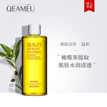 Olive clear clean makeup remover  Light Yellow 300ml