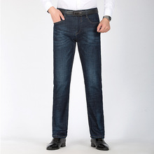 Autumn Thick plus Size Jeans Male Elastic Force Straight Tube Pants Loose Male Pants Plus Fat plus Jeans Male Trousers