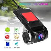 Mini Android oculta detector de radar cámara DVR cámara para auto grabador cámara Full HD 1080P vídeo para automóvil G-sensor cámara