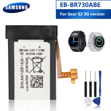Original Replacement Battery EB-BR730ABE For Samsung Gear S2 3G R730 SM-R730A SM-R730V SM-R600 SM-R730S SM-R730T SM-R735T 300mAh top chef 5l bowl with plastic cover sm 983 sm 986 sm 966 sm 1083 sm 1086