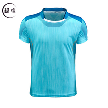 Молодежная быстросохнущая, впитывающая пот и дышащая рубашка для бадминтона, мужская и женская футболка с коротким рукавом и круглым вырезом, Спортивная рубашка