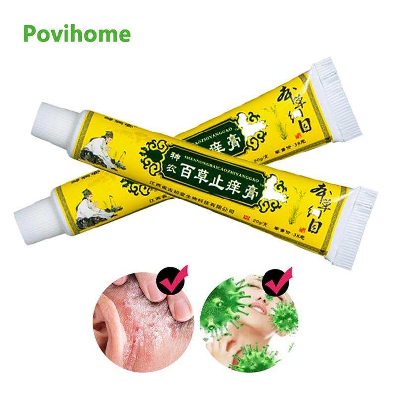 1pcs Skin Antibacterial Cream Chinese Herbs Psoriasis Eczema Ointment Dermatitis Eczematoid Pain Relief Plaster P1059