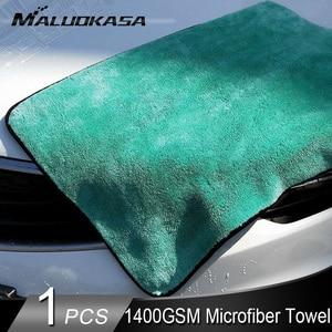 Image 1 - Car Wash Cleaning Soft Microfiber Towel Car Detailing Microfiber Rag for Car Polish Thick Plush Drying Absorption Car Care Cloth