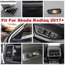 Интерьер из углеродного волокна подходит для skoda kodiaq 2017