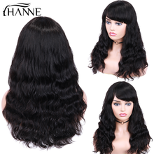Wigs Hair Natural-Wave Black-Women Brazilian HANNE with Bangs 4-/99j-Color for Remy-Wig