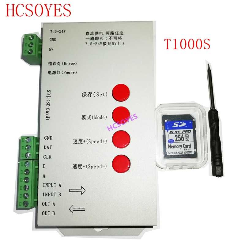 Tarjeta SD T1000S APA102 WS2801 WS2811 WS2812B LPD6803 DMX512 LPD8806 LED 2048 pixeles controlador DC5 ~ 24V T-1000S RGB