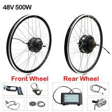 48V 500W Electric Bicycle Gear Hub Motor Front Rear Wheel Drive eBike Conversion Kit for 2026700C e-Bike