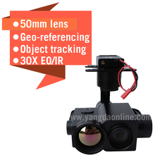 Eagle Eye 30IE 50mm lens uav Zoom Camera 30X EO IR Dual Sensor Gimbal for Drone inspection Surveillance Search and Rescue