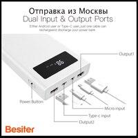 Carregador do banco de potência besiter 20000 mah powerbank para o telefone/carregador portátil bateria externa