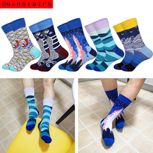 Downstairs 2019 New Arrived Socks for Man Cat Monkey Lovely Pattern Corn Off White 5pairs/lot Happy Calcetines Hombre