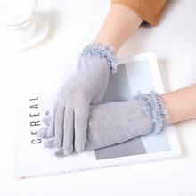 Новинка модные перчатки сексуальные леопардовые женские кружевные