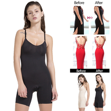 Sexy Camisole Slimming Slip Shapewear Body Shape Sliding Con