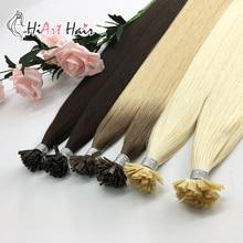 HiArt волосы для наращивания на плоских кончиках, кератиновые накладные волосы для салона, накладные волосы с двойным нарисованным сплавом, Keratine cheveux, человеческие волосы remy