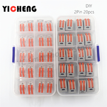 20pcs box case Universal Compact Wire Wiring Connector 2 pin Conductor Terminal Block With Lever 0.08 2.5mm2 wire connector DIY