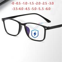 Модные мужские и женские очки для близорукости унисекс очки для близорукости с синим покрытием 0 -1-1,5-2-2,5-3-3,5-4-4,5-5-5,5-6,0