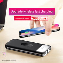 20000mah Qi Wireless Charging Power Bank With LED Light Digital Display External Battery Fast Charge Powerbank for Smartphone universal ultra thin 20000mah portable solar power bank with led light external phone charging battery with compass powerbank