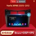Автомагнитола Junsun V1 pro 2 ГБ + 32 ГБ, Android 10 для Toyota Yaris XP90 2005-2012, автомагнитола, мультимедийный видеоплеер, навигация GPS, 2 din, dvd