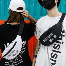 Новинка, сумка на пояс, модная мужская и женская спортивная сумка с карманами на талии, сумка на одно плечо, сумка на застежке, женская сумка