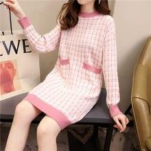 Женский Длинный свитер в клетку розовый вязаный пуловер с круглым
