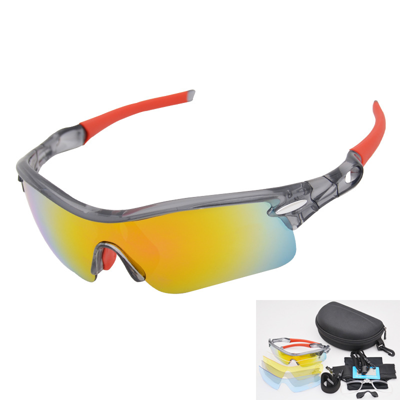 -Radar Glasses For Riding Fishing Glasses Night-Vision Goggles Mountain Climbing Polarized Light Running Glasses UV-Protection 9