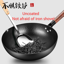 Iron-Pot Wood-Cover Gas-Stove Wok Induction-Cooker Non-Stick-Pan 32cm Handmade Universal